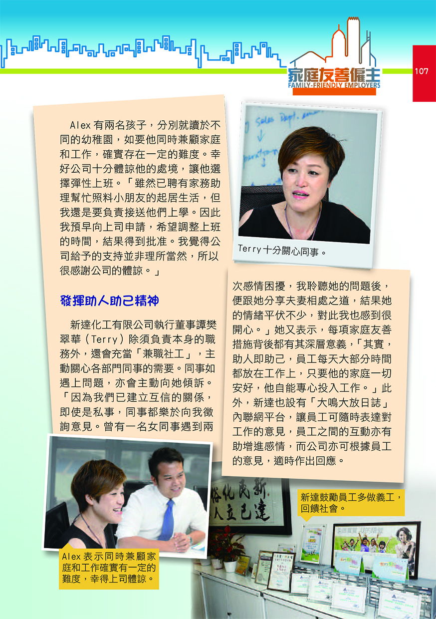 """61 Family Friendly Living Room Interior Ideas: Interviewed By Ming Pao """"2013/14"""